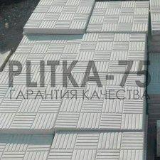 "ПЛИТКА ТРОТУАРНАЯ ""ПАРКЕТ"""